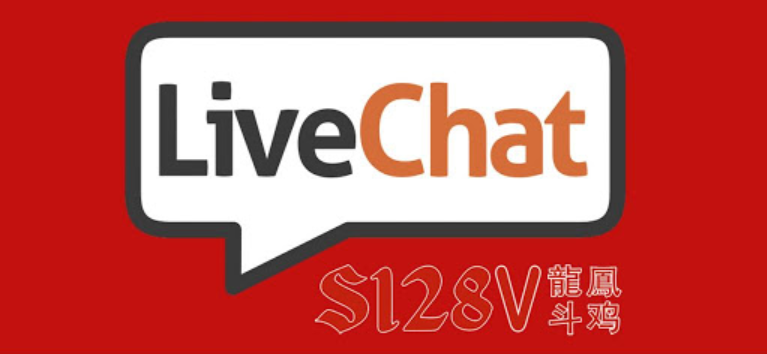 LIVE CHAT S128 - S128 LIVE ASIA